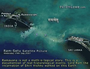 satellite photo of Ramsetu
