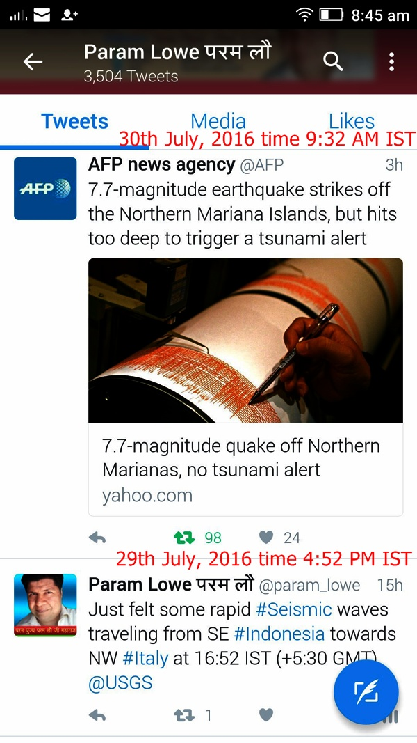 Earthquake Prediction July 2016